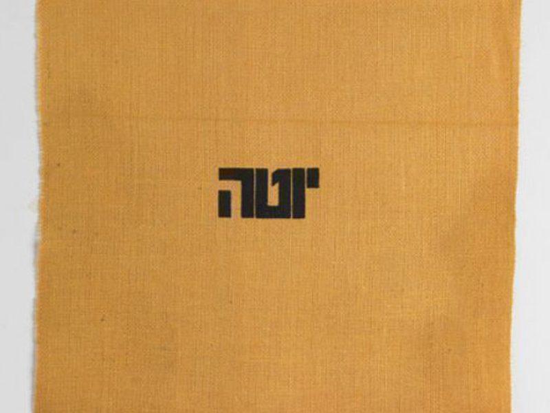 Gideon Gechtman Works | 1973-2003 Gideon Gechtman Works | 1973-2003, Beit Ha'omanim, Tel Aviv