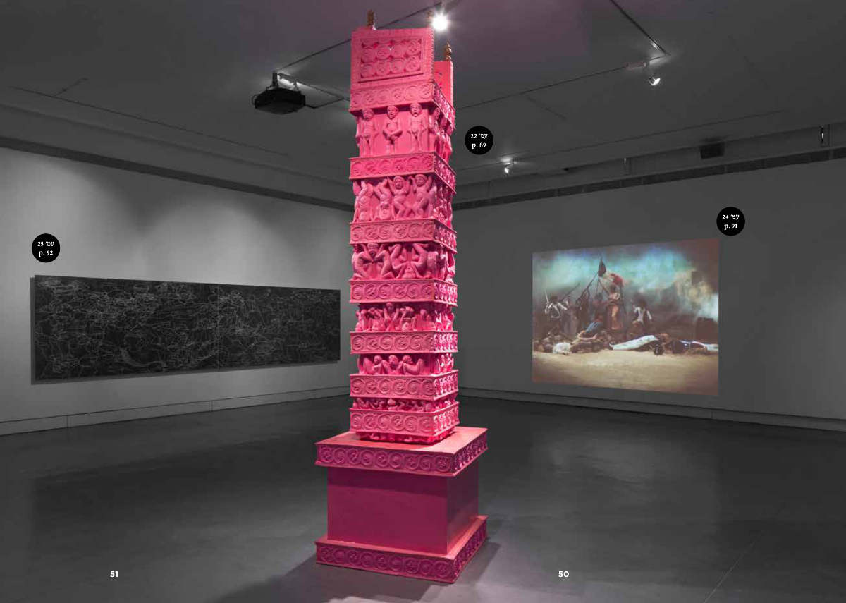 אזרחים מוזיאון פתח תיקווה לאמנות עכשווית, אפריל-אוגוסט 2017